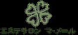 北九州小倉のエステサロン マ・メール