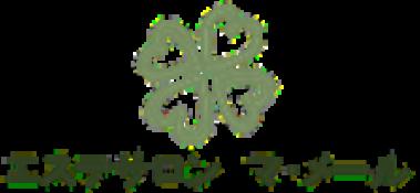 エステサロンマメールのロゴマークの画像
